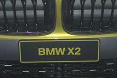 Svelata a Trani la nuova BMW X2