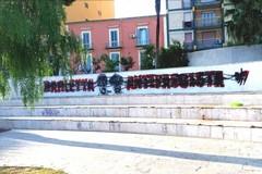 Barletta Antifascista, deturpato nella notte il murale nei giardini De Nittis