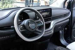 """Ecco Fiat 500, """"La Prima"""" elettrica della casa produttrice"""