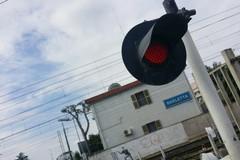 Investimento mortale sui binari tra Barletta e Trani