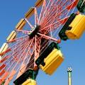 Coronavirus, arriva il sì per attività corsistiche e parchi divertimento