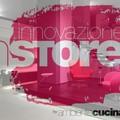"""Contest Innovazione InStore 2017: """"Mastrodonato Interiors & Design"""" tra i 12 finalisti"""