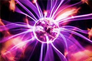 Plasma Palla