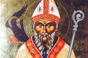 San Ruggero Vescovo di Canne